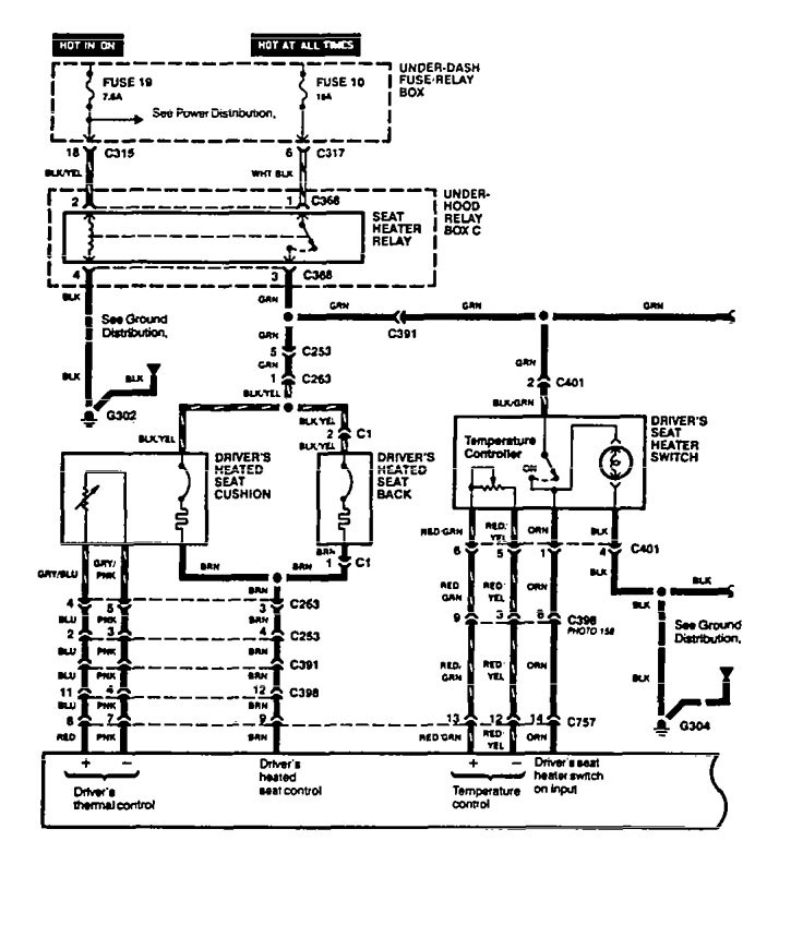 1995 Acura Legend Wiring Diagram Diagramrh61fomlybe: 1995 Acura Legend Wiring Diagram At Cicentre.net